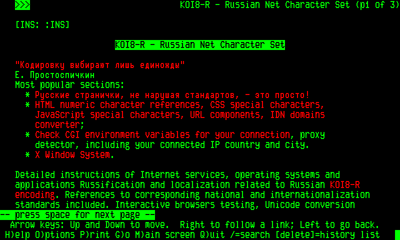MS7105 Lynx browser.png